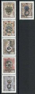 Syria Stamps 2020 MNH Traditional Door Knockers Antiques 5v Strip + 1v Set