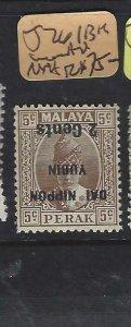 MALAYA JAPANESE OCCUPATION PERAK (P1508B) 2C/C DN BOTH INV  SG J261 VAR MNH MDR