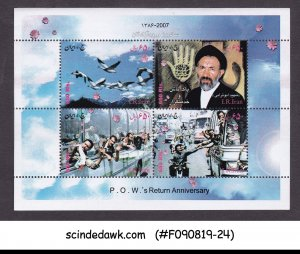 IRAN - 2007 ANNIV. PRISONERS OF WAR RETURN TO SWAN SWANS FLYING MIN/SHT MNH