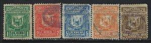 DOMINICAN REPUBLIC 88-92 VFU ARMS Q589