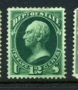 Scott #O63 State Dept. Official Mint Stamp (Stock #O63-21)