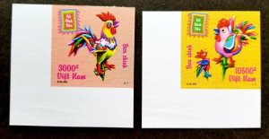 Vietnam Year Of The Rooster 2016 Lunar Chinese Zodiac (stamp margin) MNH *imperf