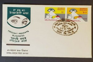 1990 Bangladesh Prevent Blindness Stamp and Cancel Illustrated First Day Cover