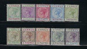 CYPRUS SCOTT #28-37 1894-96  VICTORIA-  WMK 2-  MINT LIGHT HINGED/ HINGED