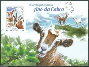 GUINEA BISSAU 2014 LUNAR NEW YEAR OF THE RAM SOUVENIR SHEET IMPERFORATED MINT NH