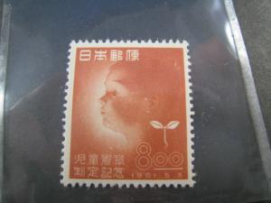 JAPAN  SCOTT #541   MH    (NS40)