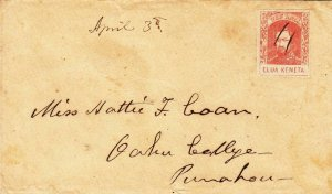1863, Hawaii, Sc #28 on a Lady's Cover to Oahu, Punahou, See Remark (34997)