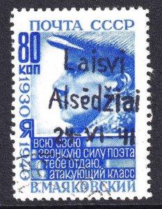 RUSSIA 779 LAISVI ALSEDZIAI OVERPRINT CDS F/VF SOUND
