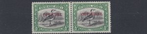 SOUTH WEST AFRICA  1945 - 50  S G 018  1/2D  BLACK & EMERALD OFFICIAL  MH