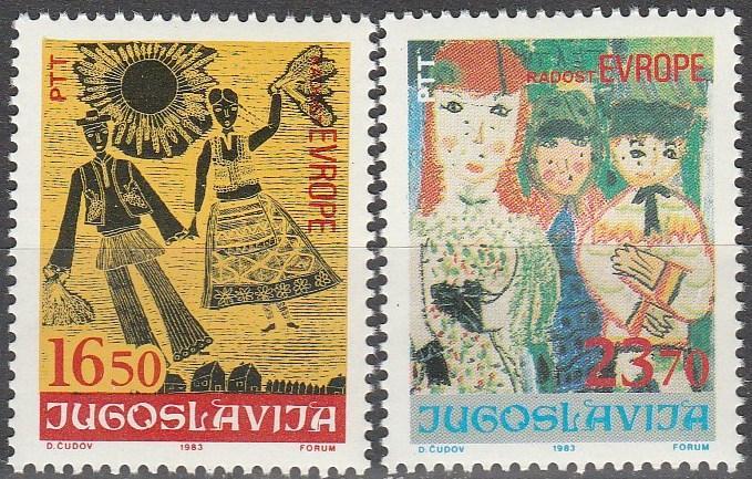 Yugoslavia #1641-2  MNH F-VF  (SU5149)