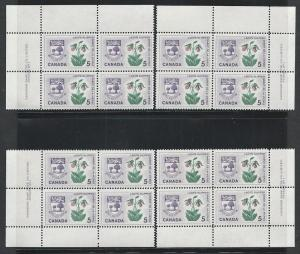 CANADA SC# 424 PL#1 MATCHING SET B/4 FVF MNH 1965