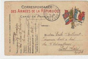 French Republic 1916 WW1 Tresor et Poste no 502 Post Card to Port Said Ref 31295