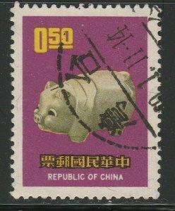 China Taiwan 1970 50c Used A18P6F575