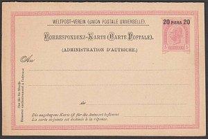 AUSTRIA LEVANT 10 para opt postcard + attached reply card fine unused......57678