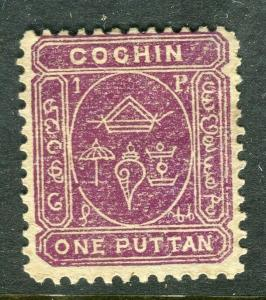 INDIA COCHIN; 1892 early local issue No Wmk. Mint hinged 1p. value