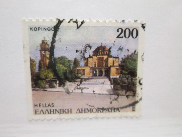 Greece #1648a used