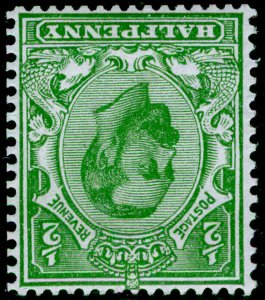 SG334 SPEC N3(2), ½d pale green, M MINT. Cat £45. WMK ROYAL CYPHER. WMK INV