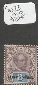 Sarawak SG 23 MOG (1chd)