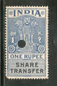 India Fiscal 1958´s Re.1 Share Transfer Revenue Stamp Inde Indien # 4096A