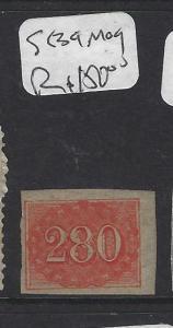 BRAZIL (P2511B)   280R  SC 39   JUMBO  MOG