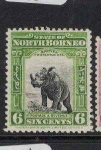 North Borneo SG 282 MOG (1duy)