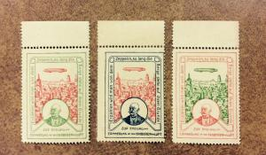 Germany ZEPPELIN Cinderella Poster Stamps lot 3 different colors yellowish paper