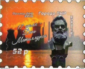 LUGANSK - 2016 - Alchevsky, Day of Metallurgist - Imp Stamp - Mint Never Hinged
