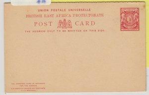 British East Africa QV Reply Postcard Unused   J6081