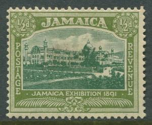STAMP STATION PERTH Jamaica #75  Pictorial Definitive Issue MH CV$1.50