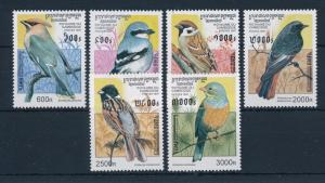 [29943] Cambodia 1997 Birds Vögel Oiseaux Ucelli EMS KHMER Expres MNH
