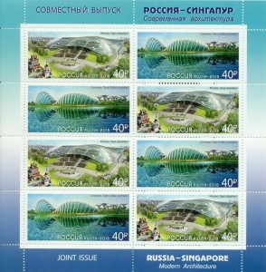 RUSSIA 2018,Sheet Architecture Joint Issue with Singapore,SK# 2362-63, XF MNH**