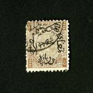 Egypt Stamps # 2 VF Used Catalog Value $37.50