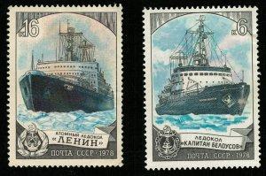 Ships, USSR, (2731-T)