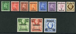 Bahrain SG51/60a 1948-49 KGVI Set of 11 with Opt M/M Cat 100