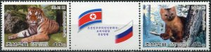 Korea 2005. Animals of the Far East (MNH OG) Set of 2 stamps and 1 label