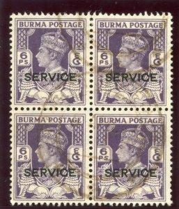Burma 1946 KGVI Official 6p deep violet block of four VF used. SG O29. Sc O29