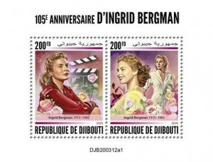 2020/06- DJIBOUTI - CINEMA INGRID BERGMAN    2V MNH**