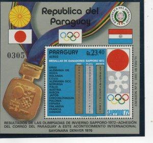 Paraguay C346 MNH ..