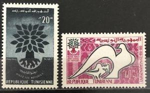 Tunisia 1960 #366-7 World Refugee Year, MNH, CV $1.35