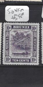 BRUNEI  (P1709B)   10C    SG  85A   MNH