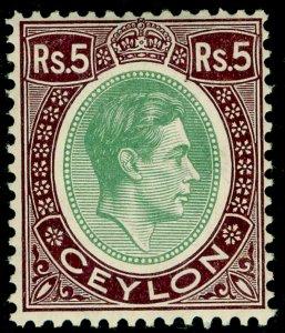 CEYLON SG397, 5r green & purple, LH MINT. Cat £55. CHALKY.