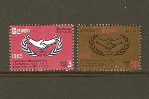 Ceylon #386-7 NH Int'l Cooperation Year