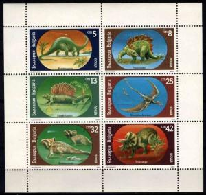 Bulgaria 3545a Dinosaurs 1990 min. Sheet Cancelled-To-Order.