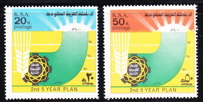 Saudi Arabia 1976 Second Five Year Plan VF/NH