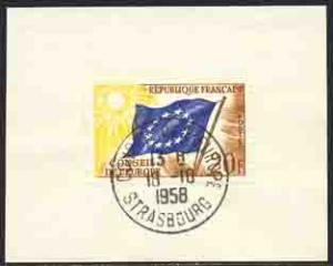 France 1958 Sc 1O3 Conseil De L'Europe Strasbourg Stamp Used