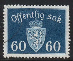 Stamp Norway Official Sc O042 WWII Dienst War Germany  Coat Arms Quisling Used