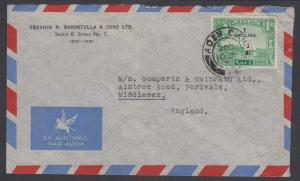 Aden Sc 43 on 1952 Air Mail Cover ADEN CAMP to MIDDLESEX England, fresh