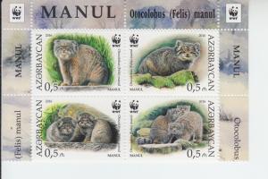 2016 Azerbaijan Manul WIld Cat WWF B4 (Scott 1117) MNH