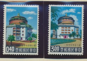 China (Republic/Taiwan) Stamps Scott #1243 To 1244, Mint Never Hinged - Free ...