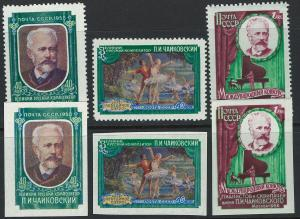 Russia Scott 2044-2046! Ballet! Perf & Imperf! Complete Set! MNH!